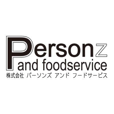 pafsincロゴ